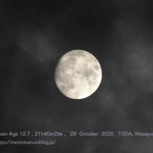 2020年10月29日21時40分 月齢12.7のお月さん(450mm相当)