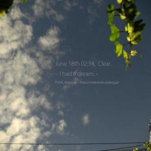6月18日02時34分の空 - 夢を見た -