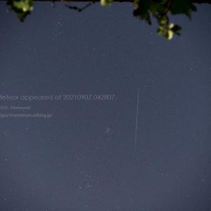 2021年9月7日04時28分の流星