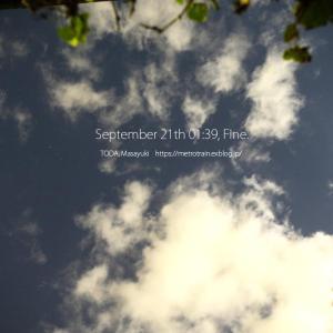 9月21日01時39分の空