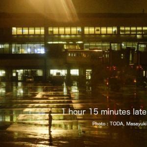 1時間15分遅れ