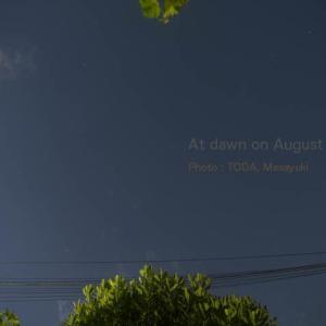 8月13日の明け方の空