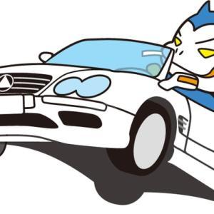 『あの日』に戻れなくても良いのか?!どんな時も、注意に注意を重ねて、注意し過ぎるということは無い。交通事故は、人類全員が損をするのだ!