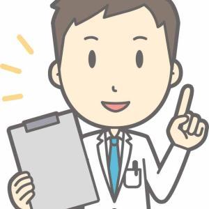 本日=1月17日(金曜日)は、通常診療です。明日=1月18日(土曜日)は、午前受付・診療で、東京:亀有で開催しているキッズレスリングは、16時40分にスタートです!