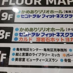 本日=2月15日(土曜日)は、午前受付・診療です。東京:亀有で開催しているキッズレスリングは(毎週土曜日)夕方 16時40分から通常開催します。