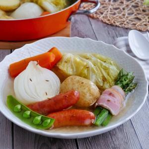 ほんのりカレー風味な春野菜のポトフ