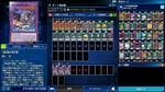 【デュエルリンクス】イベント「決闘年代記5D's 激闘!フォーチュンカップ編」