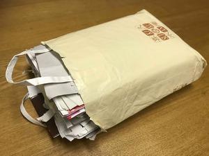 一か月、不要紙を徹底的に捨てないでみたら