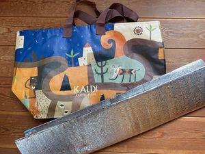 カルディのショッピングバッグを保冷バッグにカスタマイズ