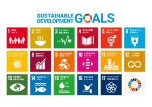 これって 「SDGs5ジェンダー平等を実現しよう」に反している? ~家電選びにて