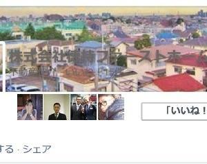 ≪令和元年≫夏季休暇のお知らせ