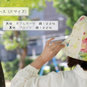 ラ・スーラ 新作型紙(サイズ追加) と 販売終了型紙 のお知らせ