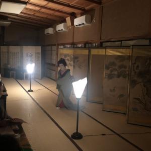 「旧松下亭」でのイベントに参加しました