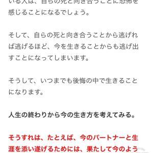 """""""人生の終着駅"""""""