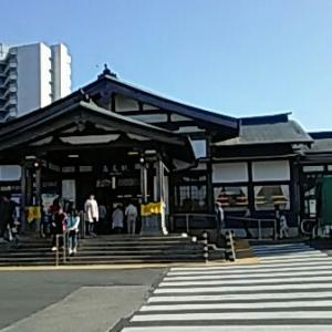 JR 高尾駅舎