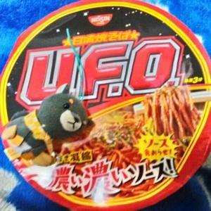 UFO焼そば