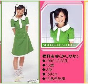 perfume 初期の曲 ビタミンドロップ