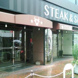 ステーキガスト閉店した