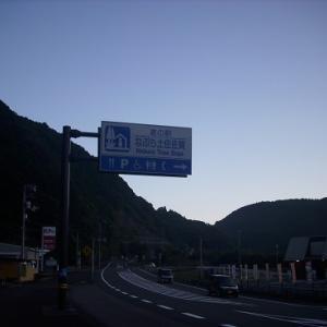 窪川から佐賀公園付近まで。