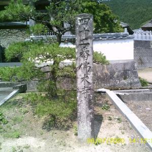 津島の温泉から