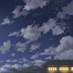 星と雲と夜空と旅館