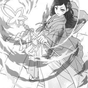 火炎の巫女さん