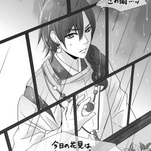 雨降り神主さん