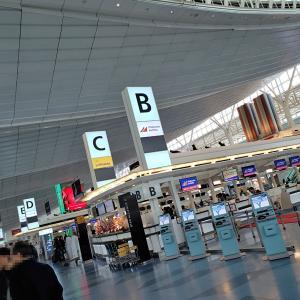 Skytrax社の空港ランキングで羽田・中部・成田が選ばれました