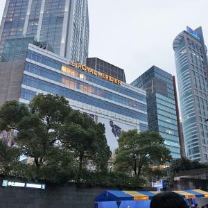 上海市内のホテルで使い捨てアメニティ提供停止