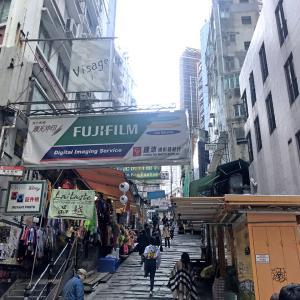 6月5日のフライトディール:SFO-HKGが$459~
