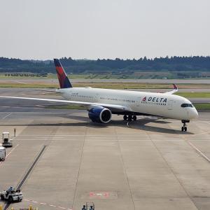 デルタ航空3月29日以降、東京は羽田空港のみ利用