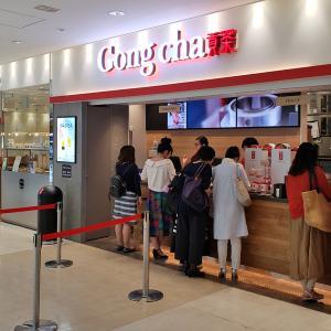 成田空港ターミナル1にゴンチャがオープン!