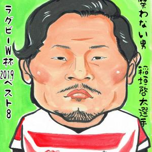 10月22日の似顔絵教室レポ「稲垣啓太選手」