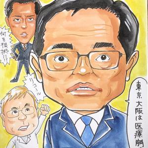 6月9日の似顔絵教室レポ「大村知事(愛知県)+α」再開!