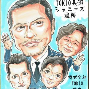 7月28日(火)の似顔絵教室レポ「長瀬智也さん+TOKIOメンバー」