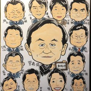 9月22日の似顔絵教室レポ「菅総理+新内閣」