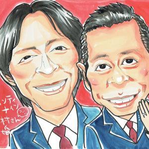 10月27日の似顔絵教室レポ「ナインティナイン」&TV取材のお知らせ