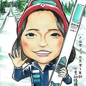 2月12日の似顔絵教室レポ「高梨沙羅選手」