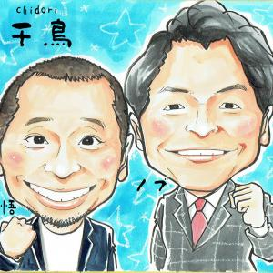 11月24日の似顔絵教室レポ「千鳥」大悟さん&ノブさん