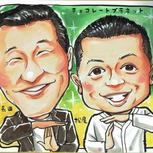 12月10日の似顔絵教室レポ「チョコレートプラネット」