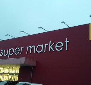ベイシアスーパーに行ってきました。