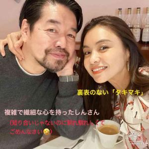【夫婦のカタチ】ママの憧れ「タキマキ」と実業家滝沢伸介の関係