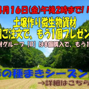 NHKのクイズ番組でおいらの写真が紹介
