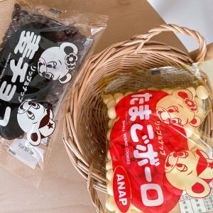 【パケ買い】たまごボーロと麦チョコ