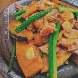 【料理】夏野菜のおかず
