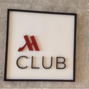 M CLUBで黄昏を愛でながらカクテルタイム