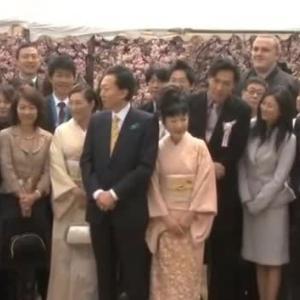 「桜を見る会」を批判する政治家