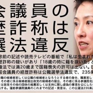 まるでもう日本は中国の属国だという立ち位置