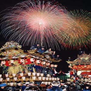 12月3日【秩父夜祭】迫る!空室出ました!