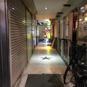 西日本旅行記④~大阪